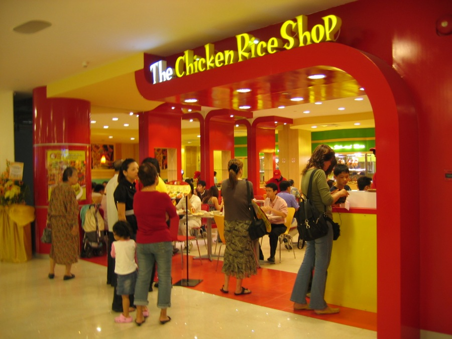 Chicken_Rice_Shop-SG